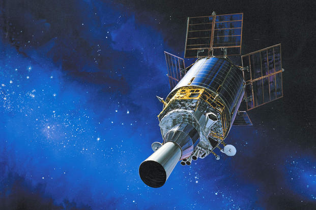 A painting of a Defense Support Program satellite from the Air Force Art collection. DSP provides a variety of national security capabilities. Its flagship mission of launch detection was made famous during the Cold War.  (U.S. Air Force image)