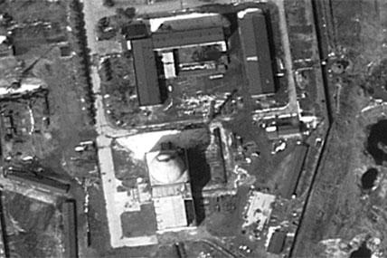 Sattelite image of North Korean nuclear facility.